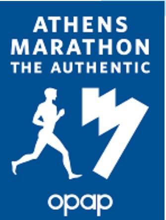 Ο Α.Π.Σ. Δρομέων Ξάνθης «Xanthi Runners» στον 32o Αυθεντικό Μαραθώνιο Αθηνών
