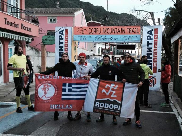 Οι Xanthi Runners παρόντες στον 4ο αγώνα ορεινού τρεξίματος «CORFU MOUNTAIN TRAIL 2015»
