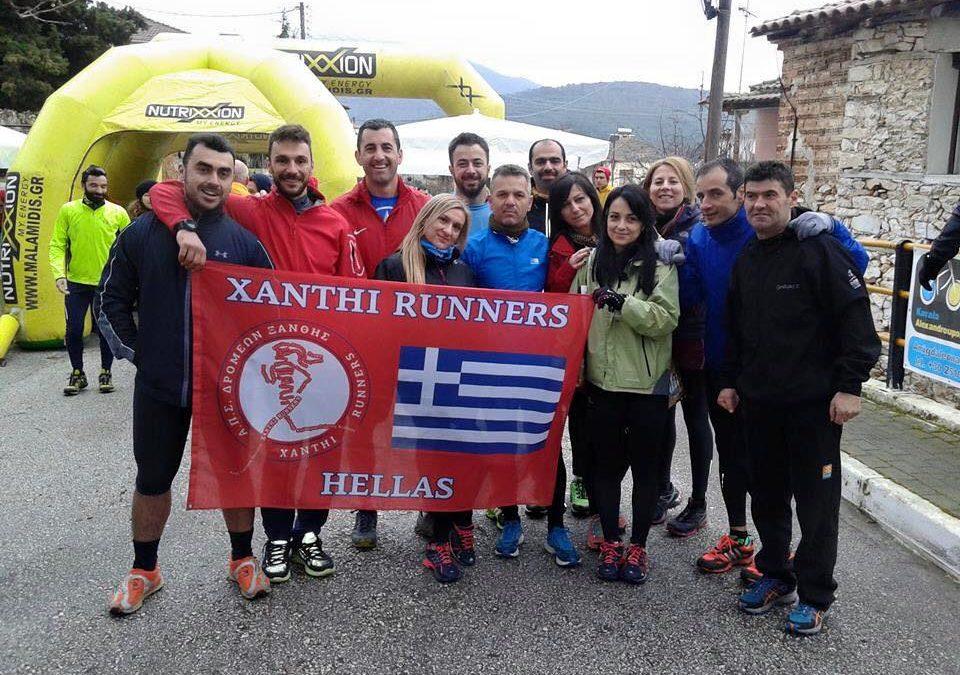 Δυναμικό παρόν των Xanthi Runners στον 2ο Winterun palia kavala