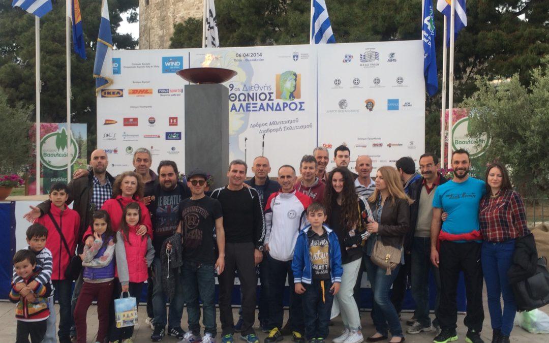 Συμμετοχή των Xanthi Runners στον 10ο Διεθνή Μαραθώνιο «Μέγας Αλέξανδρος»