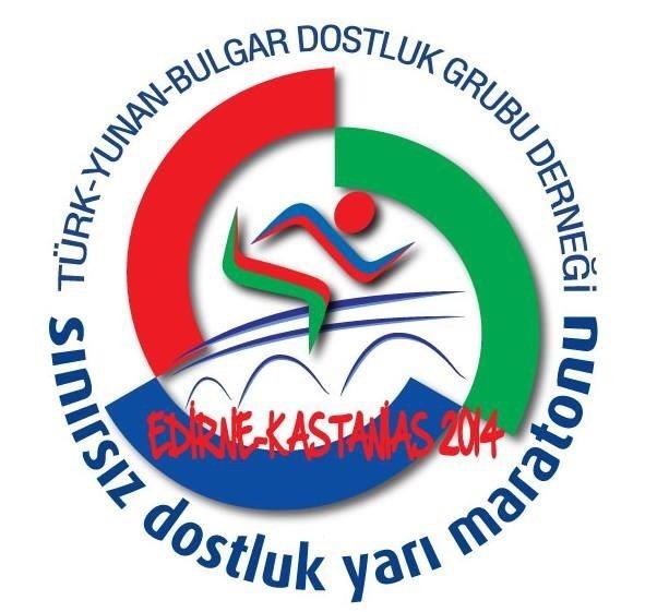 Εκδρομή για συμμετοχή στον 2ο Διεθνή Ημιμαραθώνιο Αδριανούπολη-Καστανιές