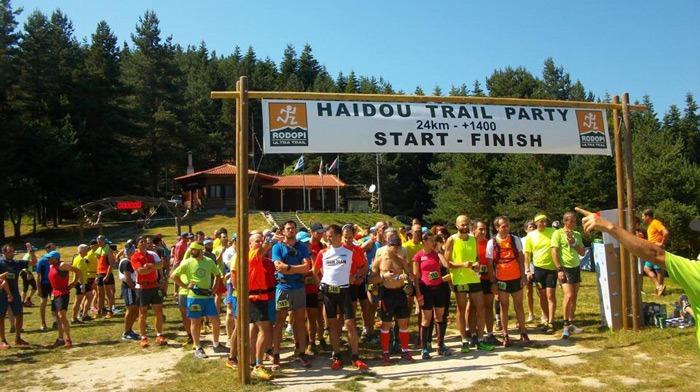 """Δυναμικό παρόν των Xanthi Runners στο """"HAIDOU TRAIL PARTY"""""""