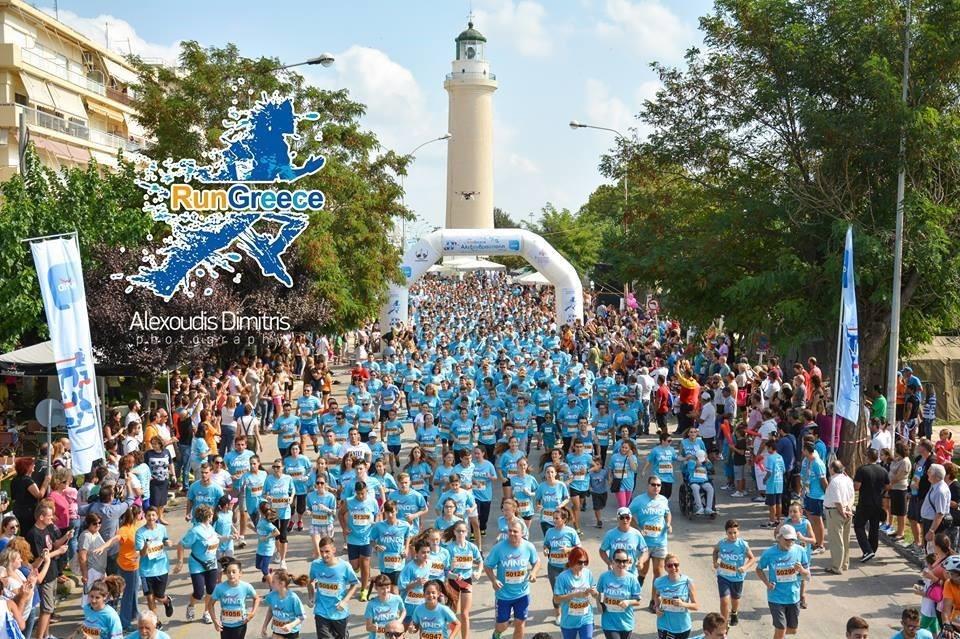 Οι Xanthi Runners στο Run Greece 2015, στην Αλεξανδρούπολη