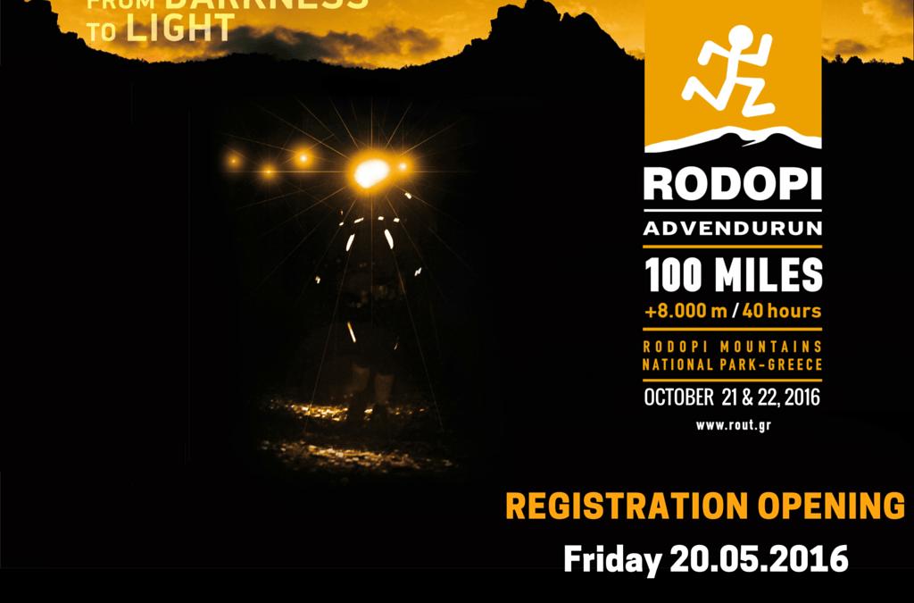 Οι Xanthi Runners δηλώνουν παρών και στον 7ο Rodopi Advendurun (ROUT) 100 miles του 2016