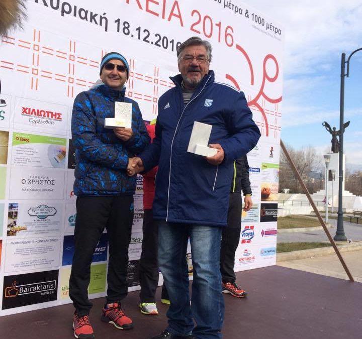 Η Αγωνιστική δραστηριότητα των Xanthi Runners την Κυριακή 18 Δεκεμβρίου 2016