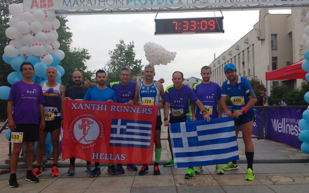Συγχαρητήρια στους αθλητές μας για την αξιόλογη συμμετοχή τους στους αγώνες του Σαββατοκύριακου οι οποίοι διοργανώθηκαν τόσο στο Εσωτερικό όσο και στο Εξωτερικό
