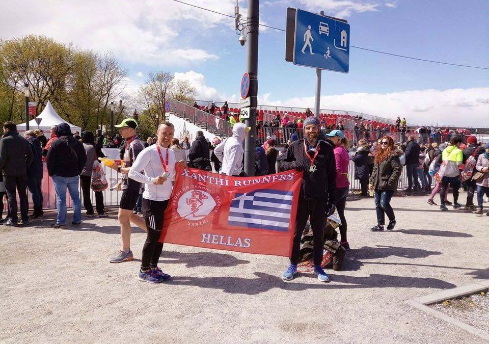 Με …άρωμα των Xanthi Runners ο Μαραθώνιος της Βαρσοβίας