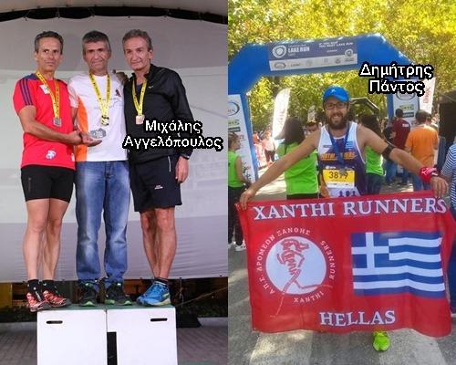Η Αγωνιστική δραστηριότητα των Xanthi Runners το Σαββατοκύριακο 16-17 Σεπτεμβρίου 2017