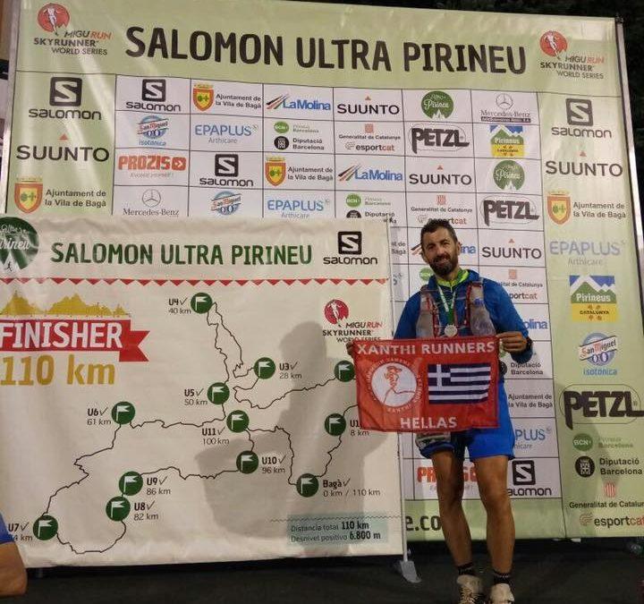 Εξαιρετική η παρουσία του αθλητή μας Σάκη Δασκαλόπουλο στον αγώνα της κορυφαίας διοργάνωσης Ultra Pirineu που διεξάγεται κοντά στην Βαρκελώνη της Ισπανίας