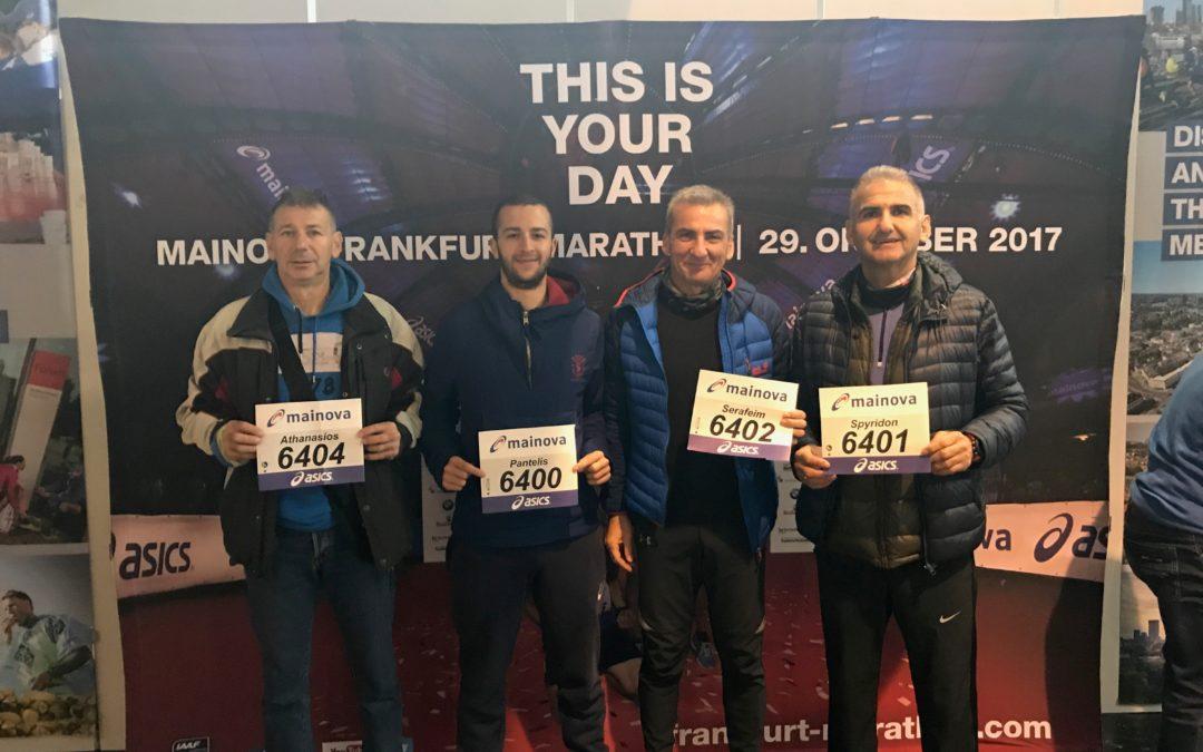 Εξαιρετική η παρουσία των Xanthi Runners στον Μαραθώνιο της Φρανκφούρτης
