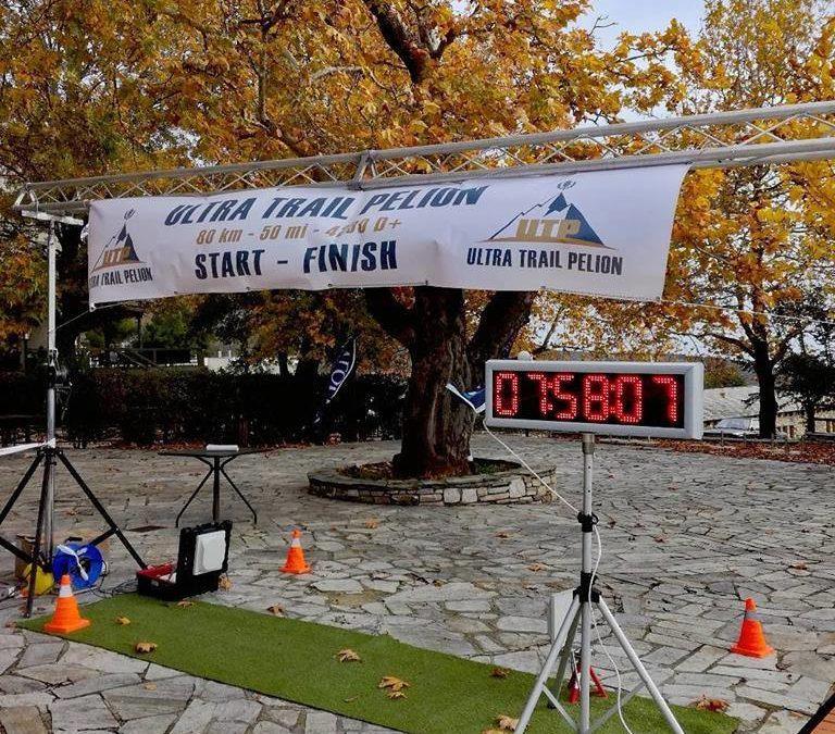 Η Αγωνιστική δραστηριότητα των Xanthi Runners το Σαββατοκύριακο 2 και 3 Δεκεμβρίου 2017