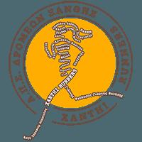 Τακτική Γενική Συνέλευση Συλλόγου Δρομέων Ξάνθης «Xanthi Runners»