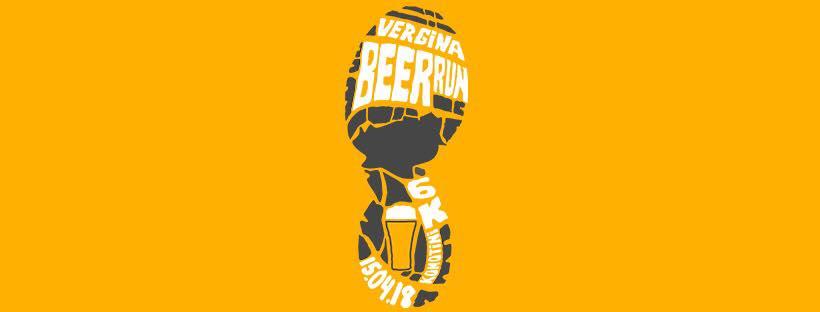 """Συμμετοχή στον αγώνα """"Vergina Beer Run 2018"""""""