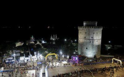 Ομαδική Εγγραφή στον 7ο Νυχτερινό Ημιμαραθώνιο Θεσσαλονίκης
