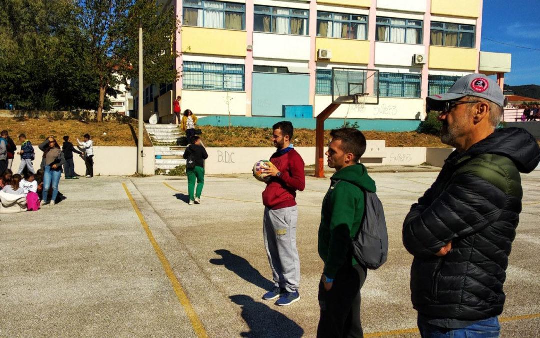 Πανελλήνια Ημέρα Σχολικού Αθλητισμού 2018