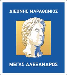 Παραλαβή πακέτων συμμετοχής του 14ου Διεθνή  Μαραθωνίου Θεσσαλονίκης  2019 «Μέγας Αλέξανδρος»