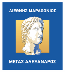Ομαδική εγγραφή στον 14ο Μαραθώνιο Θεσσαλονίκης