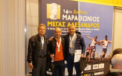 Τιμητική διάκριση μελών για την συμμετοχή στον Νυχτερινό Ημιμαραθώνιο Θεσσαλονίκης 2018
