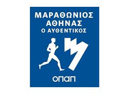 Ανακοίνωση ομαδικής συμμετοχής στον 37ο Μαραθώνιο Αθήνας